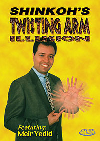 Twisting Arm Illusion