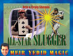 All-Star-Slugger