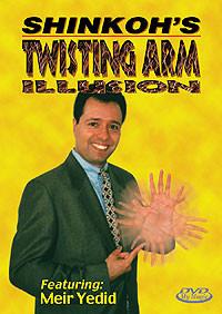 Twisting Arm Illusion